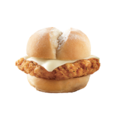 Chicken_Slider