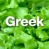 Salad-Greek-200x200